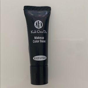 CHANEL Makeup - ❤️offers 7 piece lux sample/ travel size set